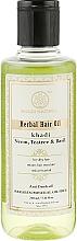 """Духи, Парфюмерия, косметика Натуральное масло против перхоти, ломкости и выпадения волос """"Ним, Чайное дерево и Базилик"""" - Khadi Organique Henna Rosemary Hair Oil"""