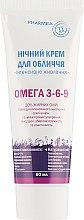 """Ночной крем для лица """"Интенсивное питание"""" - Pharmea Omega 3-6-9 — фото N2"""