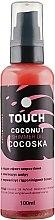 Духи, Парфюмерия, косметика Кокосовое масло для тела с шиммером, клубника - Cocoska Touch