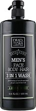 Духи, Парфюмерия, косметика Гель для душа, волос и лица для мужчин - Dead Sea Collection Men's Amberwood Face, Hair & Body Wash 3 in 1
