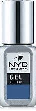Духи, Парфюмерия, косметика Гель-лак для ногтей - NYD Professional Gel Color