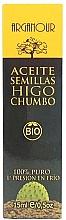 Духи, Парфюмерия, косметика Чистое масло семян опунции - Arganour Prickly Pear Seed Pure Oil