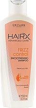 Духи, Парфюмерия, косметика Шампунь для непослушных волос - Oriflame HairX Frizz Control Smoothening Shampoo