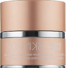 Духи, Парфюмерия, косметика Дневной интенсивный-восстанавливающий крем против морщин - Mades Cosmetics Skinniks Intense Repair Advanced Anti-wrinkle Revitalising Day Cream SPF 15