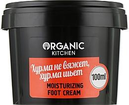 "Духи, Парфюмерия, косметика Увлажняющий крем для ног ""Хурма не вяжет, хурма шьет"" - Organic Shop Organic Kitchen Moisturizing Foot Cream"