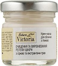 """Духи, Парфюмерия, косметика Крем-маска для лица """"Очищение и выравнивание рельефа кожи"""" - Natura Victoria"""
