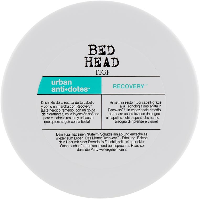 Маска для сухих волос - Tigi Recovery Treatment Mask