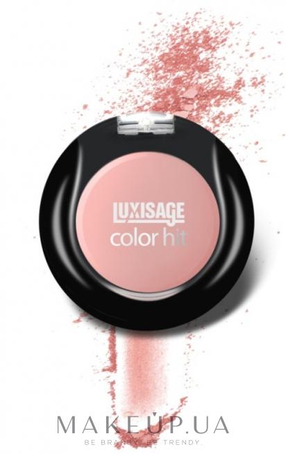 Румяна компактные - Luxvisage Color Hit — фото 11