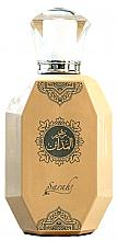 Духи, Парфюмерия, косметика My Perfumes Zahoor Al Madaen - Парфюмированная вода (тестер с крышечкой)