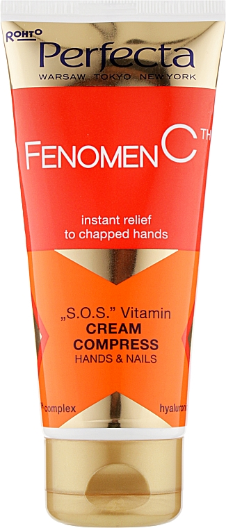Крем для рук и ногтей с витаминами - Perfecta Fenomen C Vitamin S.O.S Hand & Nail Cream Complex