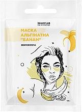 """Альгинатная маска для увлажнения кожи """"Banana"""" - SHAKYLAB Fresh Alginate Mask — фото N2"""