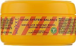 Духи, Парфюмерия, косметика Маска для жирных волос, против перхоти - Nexxt Professional Classic Care Mask System Balance