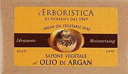 "Духи, Парфюмерия, косметика Мыло ""Аргановое масло"" - Athena's Vegetable Soap With Argan Oil"