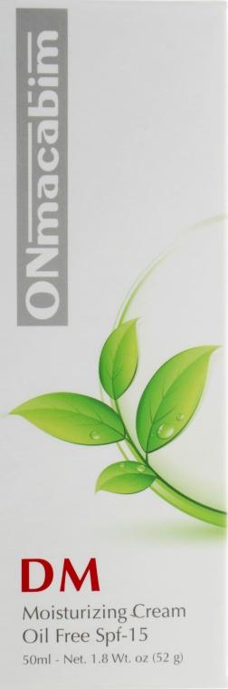 Увлажняющий крем для жирной кожи - Onmacabim DM Moisturizing Cream Oil Free SPF 15