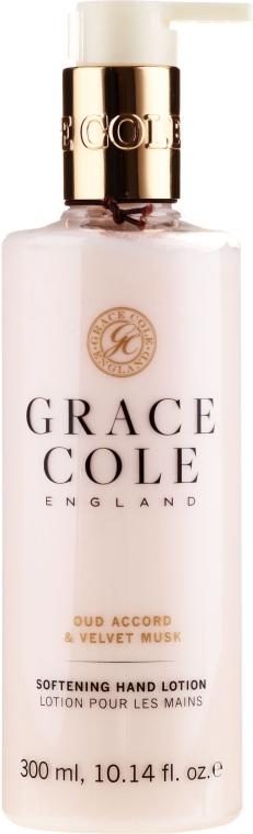 "Лосьон для рук ""Уд и бархатный мускус"" - Grace Cole Oud Accord & Velvet Musk Softening Hand Lotion"