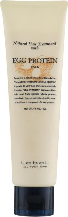 Питательная маска для поврежденных волос - Lebel Egg Protein Hair Mask
