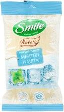 Духи, Парфюмерия, косметика Влажные салфетки с ментолом и мятой, 10шт - Smile Ukraine Herbalis