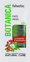 """Духи, Парфюмерия, косметика Маска для лица """"Шиповник и женьшень"""" - Faberlic Botanica Face Mask 60+"""