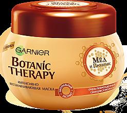 "Духи, Парфюмерия, косметика Маска для волос ""Мед и прополис"" - Garnier Botanic Therapy"