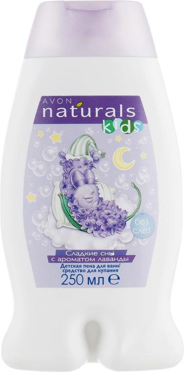 """Детская пена для ванн /средство для купания """"Сладкие сны"""" с ароматом лаванды - Avon Naturals Kids"""