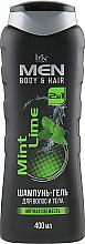 """Духи, Парфюмерия, косметика Шампунь-гель для волос и тела """"Мятная свежесть"""" - Iris Cosmetic Men Body & Hair Mint Lime"""
