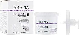 Духи, Парфюмерия, косметика Антицеллюлитный крем-активатор - Aravia Professional Organic Thermo Active