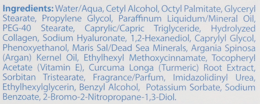 Крем против морщин для кожи вокруг глаз - Dead Sea Collection Hyaluronic Acid Eye Cream — фото N4