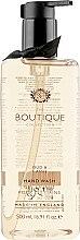 """Духи, Парфюмерия, косметика Жидкое мыло для рук """"Уд и черная смородина"""" - Grace Cole Boutique Oud & Cassis Hand Wash"""
