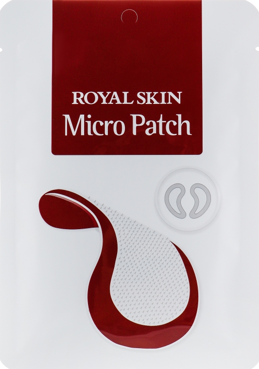 Гиалуроновые мезо-патчи с микроиглами - Royal Skin