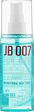 Духи, Парфюмерия, косметика Спрей антибактериальный для ног - Белита-М JB 007 For Men