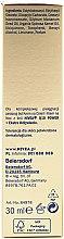 Многофункциональное масло против морщин - Nivea Visage Q10 Power Extra — фото N3