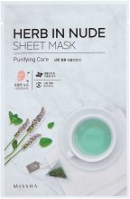 Духи, Парфюмерия, косметика Очищающая маска для лица - Missha Herb In Nude Sheet Mask Purifying Care