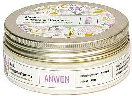 Духи, Парфюмерия, косметика Маска для среднепористых волос - Anwen Medium-Porous Hair Mask Grapes and Keratin