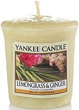 "Духи, Парфюмерия, косметика Ароматическая свеча ""Лемонграсс и имбирь"" - Yankee Candle Scented Votive Lemongrass & Ginger"