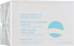 """Духи, Парфюмерия, косметика Крем для лица """"Новая молодость"""" - Mary Cohr Nouvelle Jeunesse New Youth """"Sun Care"""""""