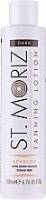 Духи, Парфюмерия, косметика Лосьон-автозагар (темный) - St.Moriz Instant Self Tanning Lotion Dark