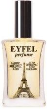 Духи, Парфюмерия, косметика Eyfel Perfume Sensuelle S-31 - Парфюмированная вода