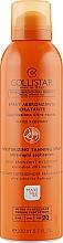 Духи, Парфюмерия, косметика Увлажняющий спрей для загара - Collistar Moisturizing Tanning Spray SPF20 200ml