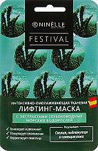 Духи, Парфюмерия, косметика Интенсивно-омолаживающая тканевая лифтинг-маска для лица с экстрактом морских водорослей - Ninelle Festival