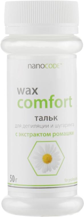 Тальк для депиляции и шугаринга с экстрактом ромашки - NanoCode Wax Comfort