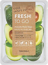 Духи, Парфюмерия, косметика Тканевая маска с экстрактом авокадо - Tony Moly Fresh To Go Avocado Mask Sheet Nourishing
