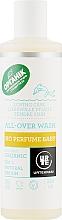 Духи, Парфюмерия, косметика Средство для купания для новорожденных, нейтральная серия - Urtekram No Perfume Baby