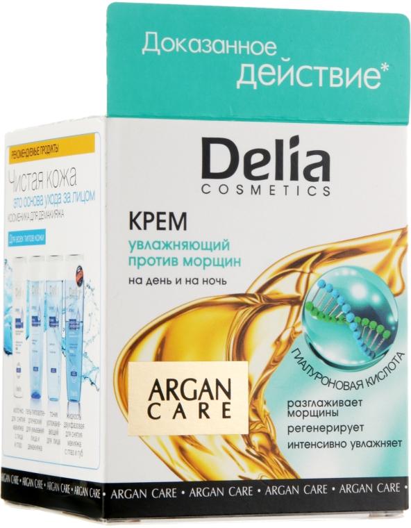 Увлажняющий крем против морщин с гиалуроновой кислотой - Delia Argan Care Cream