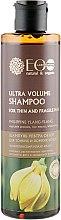 """Духи, Парфюмерия, косметика Шампунь для волос """"Ультра-объем для тонких и ломких"""" - ECO Laboratorie Ultra Volume Hair Shampoo"""