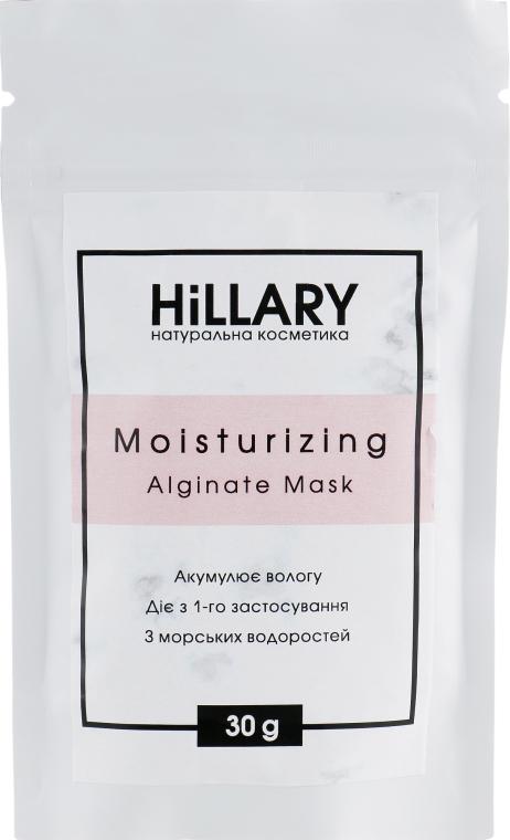 Маска альгинатная для лица - Hillary Moisturizing Alginate Mask