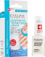 Парфумерія, косметика Протигрибковий засіб для нігтів - Eveline Cosmetics Nail Polish for Nail Fungus Feet & Hands Mykose