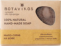 """Духи, Парфюмерия, косметика Натуральное мыло-скраб ручной работы """"Кофе"""" - Botavikos Hand-Made Soap"""