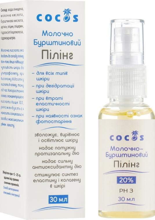 Молочно-янтарный пилинг 20%, pH3 - Cocos