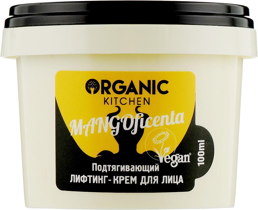 Подтягивающий лифтинг-крем для лица - Organic Shop Organic Kitchen Mangoficenta