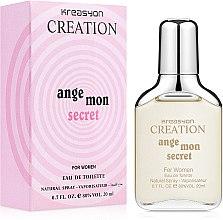 Духи, Парфюмерия, косметика Kreasyon Creation Ange Mon Secret - Туалетная вода (мини)